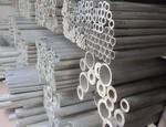 1050铝管,挤压铝管,无缝铝管