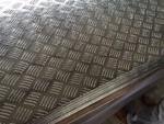 5005防锈铝板,花纹防滑铝板