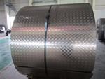 5052  3003進口花紋鋁板 防滑鋁板