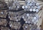 易加工铝棒,六角铝棒,现货