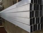 6061合金鋁管 方管 矩形直管