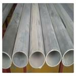 6061铝圆管 铝方管 铝直管