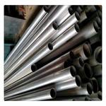 7075鋁管 鋁棒 鋁板