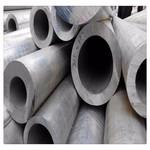 6061鋁管 鋁棒 鋁合金管材
