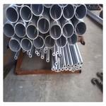 无缝铝管 定做无缝铝管 铝圆管