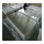 批發鋁合金板 6063合金鋁板