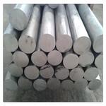 現貨鋁棒 2A12六角鋁棒 硬質鋁排