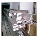 5083铝板 5754铝板 合金厚铝板