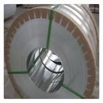 3003合金防銹鋁盤管 制冷鋁盤管