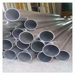 无缝挤压铝管 铝管制品 异形铝管