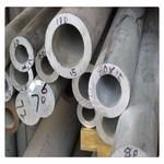 定做鋁管 厚壁鋁無縫管 鋁鍛件