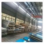 5083合金鋁板 防�袉謋徆T合金板