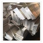 1060擠壓鋁棒 擠壓鋁排 接地鋁排