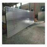 1070纯铝现货板 花纹防滑铝板