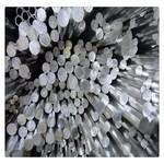 现货铝棒 铝排 铝合金异形棒