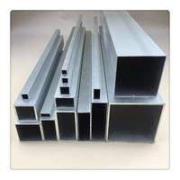 鋁型材 車間凈化鋁型材 氧化鋁型材