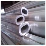 6061鋁管 6082鋁管 7075鋁管