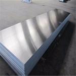 保温铝板 保温铝卷 耐腐蚀保温铝卷