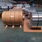 現貨合金鋁板 合金鋁帶 合金鋁卷板