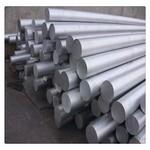 6061铝棒 合金铝棒 定做铝棒