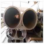 7075厚壁鋁管 無縫擠壓穿孔鋁圓管