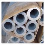 2024厚壁无缝铝管 2A12切割铝管