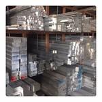 现货铝排 6061合金铝排铝棒铝型材