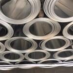 现货保温铝卷 3003保温铝皮