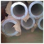 合金鋁管 6063毛細鋁合金管