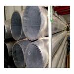 国标7075铝管 合金无缝铝管 铝棒