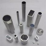 鋁管 現貨厚壁無縫鋁管 鋁圓管