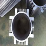 定制铝型材 喷砂氧化铝型材