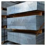 6082防锈合金耐磨铝板 切割铝块