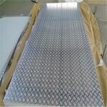 現貨加厚鋁板 合金加厚哦防滑鋁板