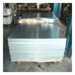 5052合金花纹铝板 铝卷板 铝厚板