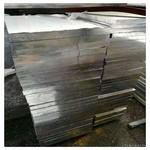 3003铝板 合金防锈防滑铝合金板