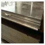 鋁合金耐磨鋁板 鋁合金薄板卷板