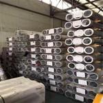 6082合金鋁鍛件管 鍛件鋁棒