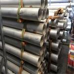 铝管厂家定做定尺铝管 挤压铝管