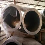 现货无缝铝管 零切6061合金铝管