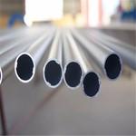 1100/1060純鋁鋁管 純鋁盤管鋁管
