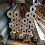 7075铝排 铝棒 铝管