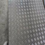 花紋鋁板 超厚合金花紋鋁板