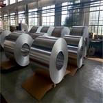 6063鋁板 鋁合金板 定制鋁板