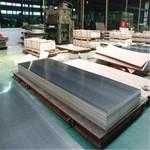 6063鋁薄板 6063合金中厚鋁板