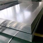 7075合金加厚鋁板 T651鋁合金板