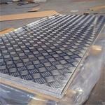 合金花纹铝板 3003耐磨花纹铝板