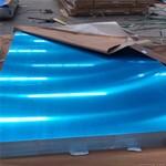 覆膜镜面铝板 花纹铝板 现货铝板