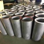 厚壁合金無縫鋁管 5052鋁圓無縫管