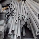 6061鋁管 合金薄壁鋁方管 定做鋁管